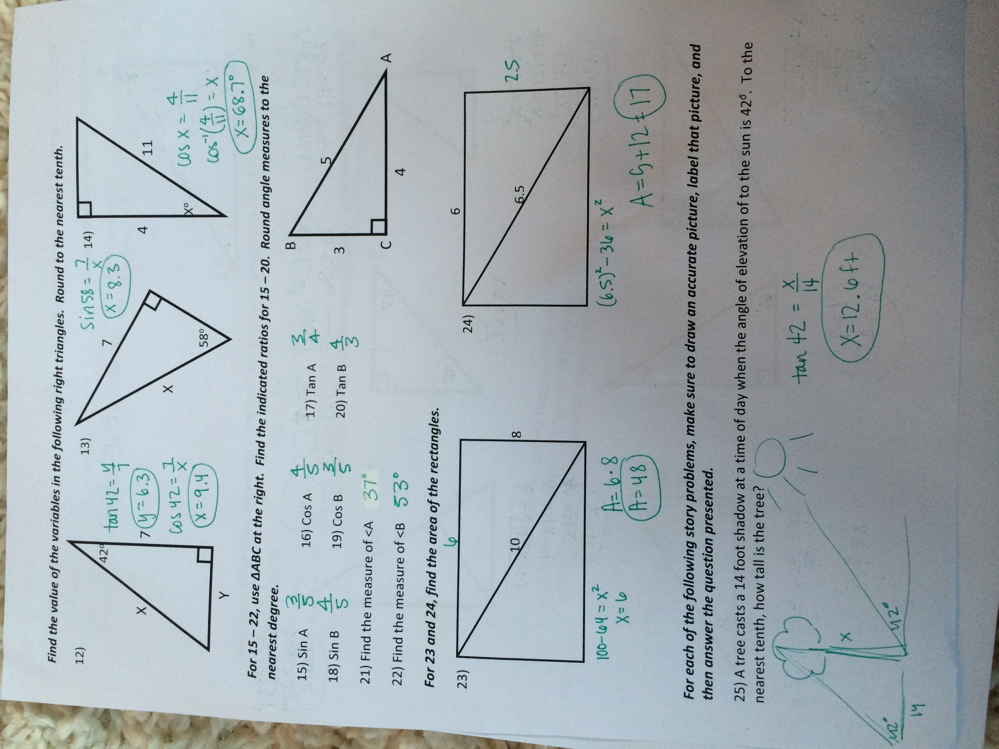 Geometry figures homework help